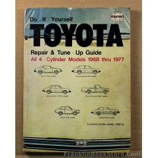 Toyota Repair Manual Guide All 4 Cylinders 1968 to 1977